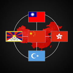 Chinese Mapping