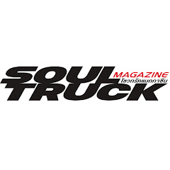 Soultruck