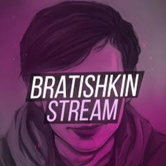 Bratishkin Stream