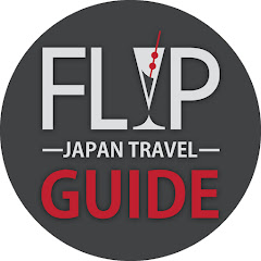 FLIP Japan Travel Guide