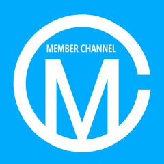 メンバーチャンネル