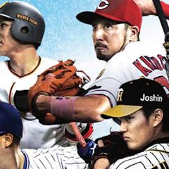 プロ野球ハイライト