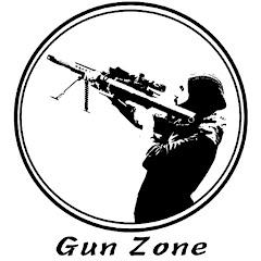 Gun Zone سلاح زون