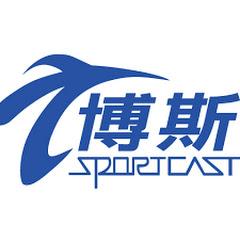 博斯體育台 SPORTCAST TAIWAN