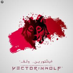 VectorinWolf فيكتورين ولف