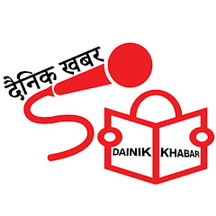 Dainik Khabar