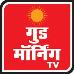 Good Morning TV