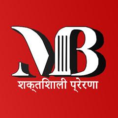 Mulliganbrothers Hindi Motivation