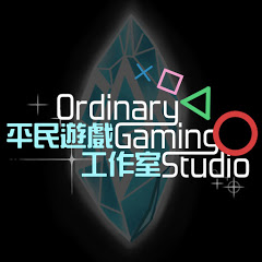 Ordinary Gaming Studio平民遊戲工作室