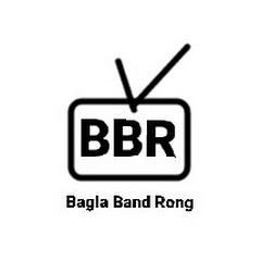 Bagla Band Rong