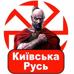 Київська Русь 5 Прямий ефір