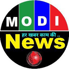 Modi News Today