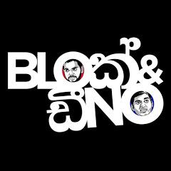 Blok & Dino