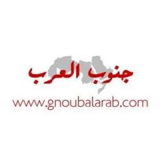 جنوب العرب