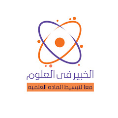 Mustafa Ragab - الخبير فى العلوم