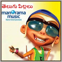 Telugu Kids