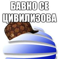 БГ ЧАЛГА