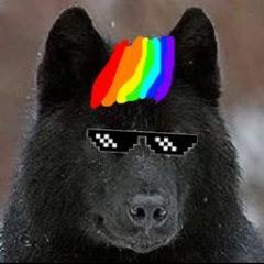 волк радужный