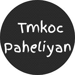 Tmkoc Paheliyan