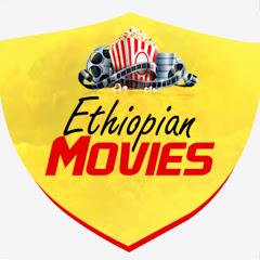 Ethiopian movie - 360 Amharic movies