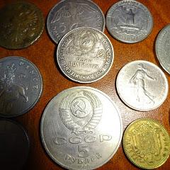 Цена Монеты