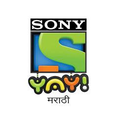 Sony YAY! Marathi
