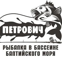 Рыбалка в бассейне Балтийского моря