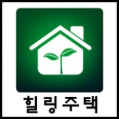 힐링주택윤경석팀장
