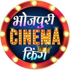 Bhojpuri Cinema King