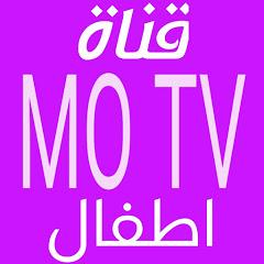 اطفال MO TV 2