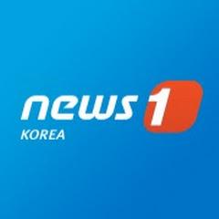 News1 눈TV