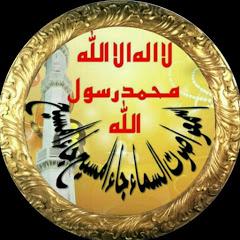 Faizane Khatame Nabuwat