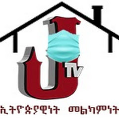 JTV Ethiopia