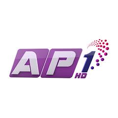 AP1 HD