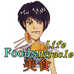 Life Miracle Foods channel 探秘美食
