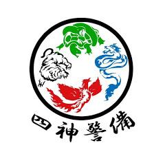 四神警備【SKB】