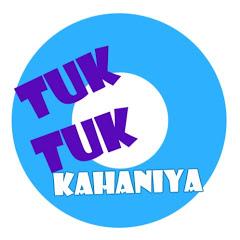 Tuk Tuk Kahaniya