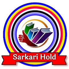 Sarkari Hold