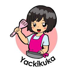 Fun Cooking with Yackikuka