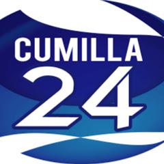 Cumilla24. tv