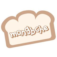 몽브셰 mongbche