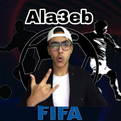 اللعيب - Ala3eb