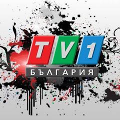 TV1 България