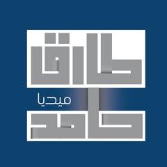 طارق حامد ميديا