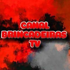 CANAL BRINCADEIRAS TV