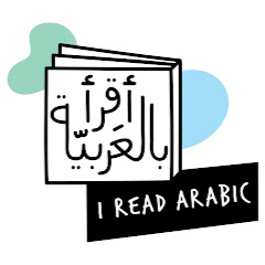 I Read Arabic